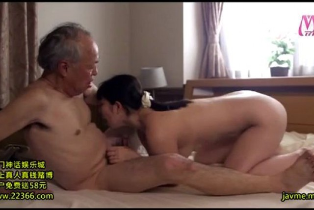 NSPS 436 - Forcibly Humiliated A Young Wife Uehara Ai 3 To Father in law Can Not Love Only Another Old Man